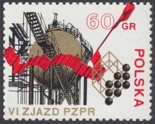 VI Zjazd PZPR - 1984
