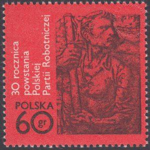 30 rocznica powstania PPR - 1995