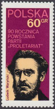 90 rocznica powstania partii Proletariat - 2024