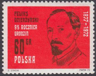 95 lecie urodzin Feliksa Dzierżyńskiego - 2025