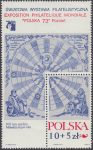 500 rocznica urodzin Mikołaja Kopernika - Blok 45