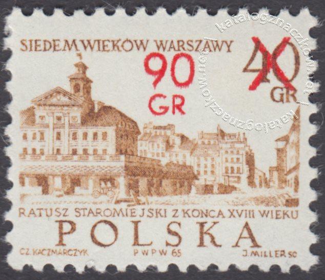 Wydanie przedrukowane znaczek nr 2063