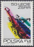 50 lecie ZSRR - 2065