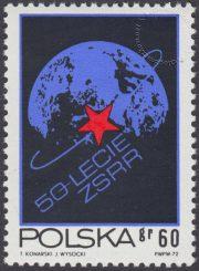 50 lecie ZSRR - 2066