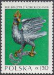 Arcydzieła sztuki polskiej - 2093