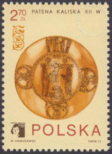 Światowa wystawa filatelistyczna Polska 73 - 2113