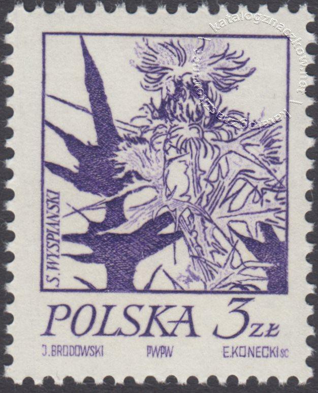 Rośliny w twórczości Stanisława Wyspiańskiego znaczek nr 2151