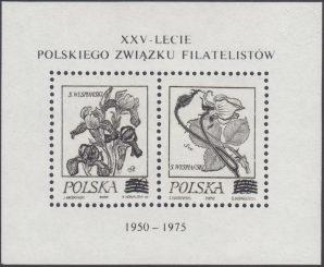 Nowodruk - XXV lecie Polskiego Związku Filatelistów - ark. 2148,2150ND