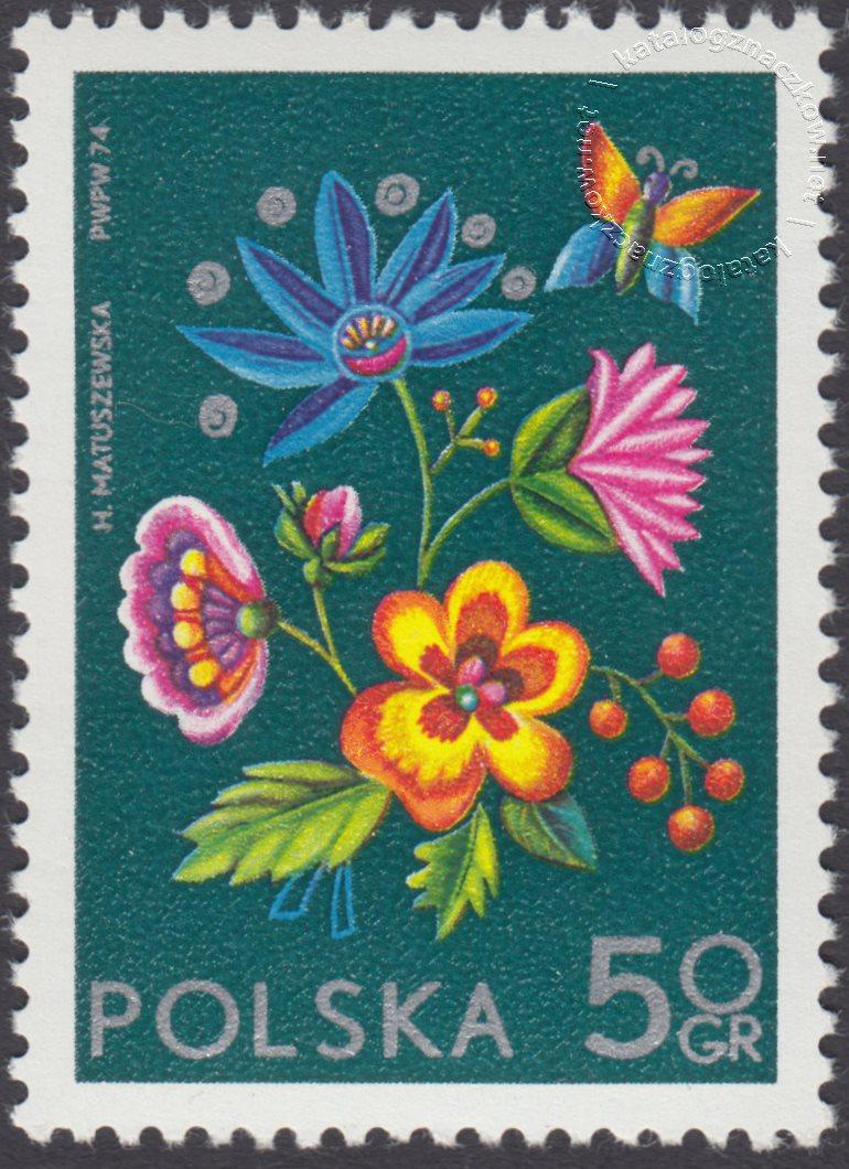 Międzynarodowa Wystawa Filatelistyczna Socphilex znaczek nr 2161