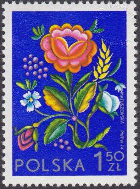Międzynarodowa Wystawa Filatelistyczna Socphilex - 2162
