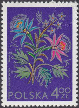 Międzynarodowa Wystawa Filatelistyczna Socphilex - 2163