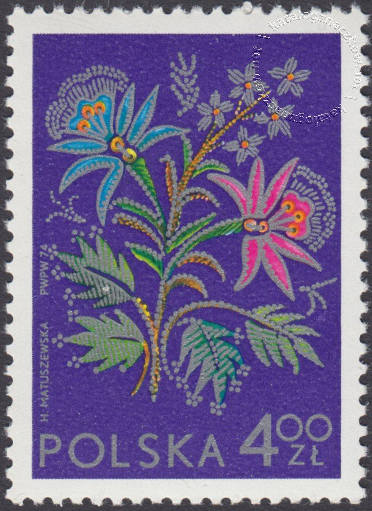 Międzynarodowa Wystawa Filatelistyczna Socphilex znaczek nr 2163