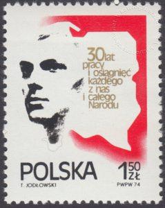 30 lecie PRL - 2180
