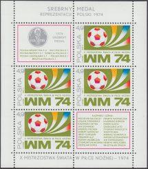 Srebrny medal reprezentacji Polski na MŚ w piłce nożnej - Blok 49