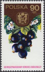 XIX Międzynarodowy Kongres Ogrodniczy w Warszawie - 2183