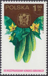 XIX Międzynarodowy Kongres Ogrodniczy w Warszawie - 2185