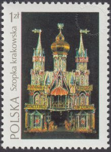 Arcydzieła sztuki polskiej - 2199
