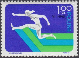 VI Halowe ME w lekkiej atletyce w Katowicach - 2216