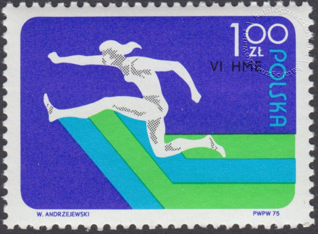 VI Halowe ME w lekkiej atletyce w Katowicach znaczek nr 2216