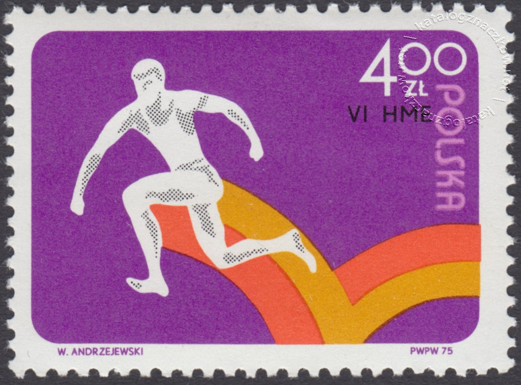 VI Halowe ME w lekkiej atletyce w Katowicach znaczek nr 2218