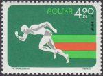 VI Halowe ME w lekkiej atletyce w Katowicach - 2219
