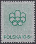 VI Halowe ME w lekkiej atletyce w Katowicach - 2220