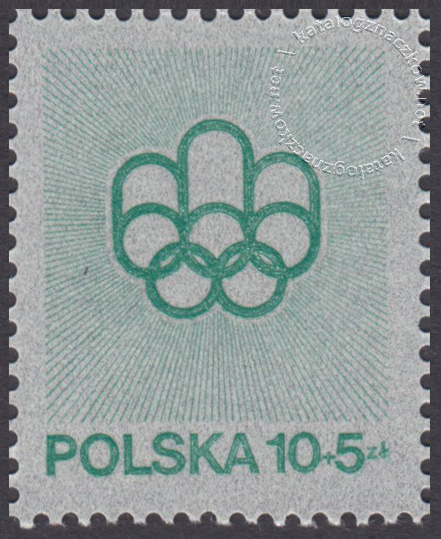 VI Halowe ME w lekkiej atletyce w Katowicach znaczek nr 2220