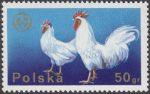 26 Zjazd Europejskiej Federacji Zootechnicznej w Warszawie - 2231
