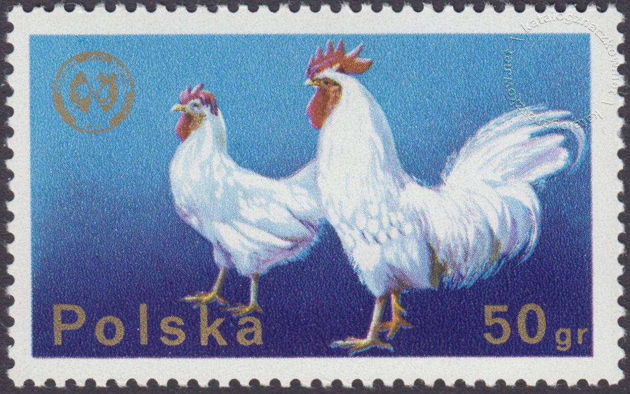 26 Zjazd Europejskiej Federacji Zootechnicznej w Warszawie znaczek nr 2231