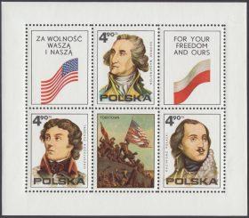 200 rocznica ogłoszenia niepodległości Stanów Zjednoczonych Ameryki - Blok 52