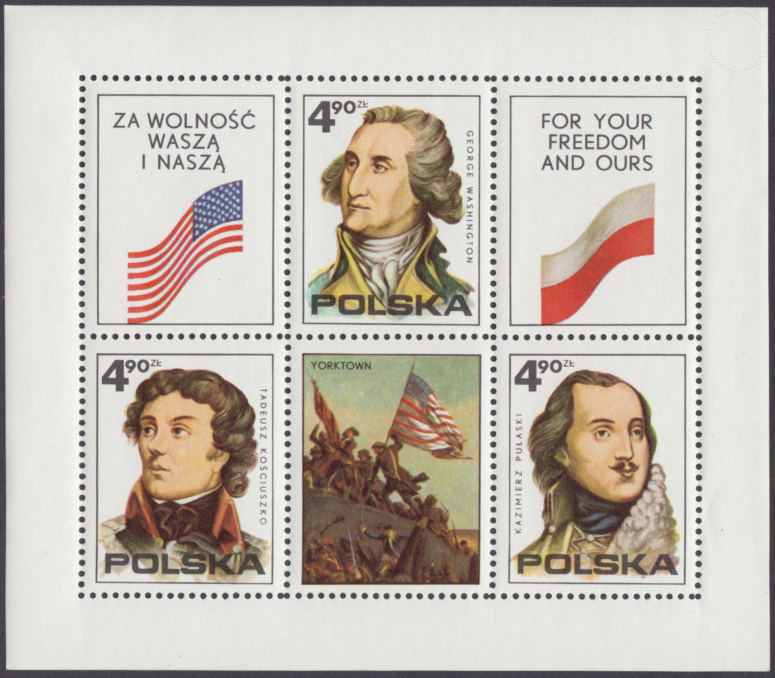 200 rocznica ogłoszenia niepodległości Stanów Zjednoczonych Ameryki – Blok 52