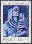 Dzień Znaczka - 100 rocznica urodzin Xawerego Dunikowskiego - 2265
