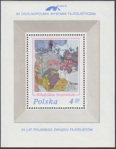 XII Ogólnopolska Wystawa Filatelistyczna Łódź 75 - Blok 53