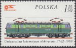 Historyczne lokomotywy - 2283