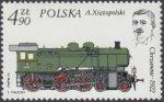 Historyczne lokomotywy - 2287