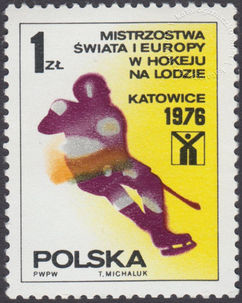 Mistrzostwa Świata i Europy w hokeju na lodzie w Katowicach znaczek nr 2292