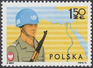 Polska jednostka wojskowa w siłach zbrojnych ONZ - 2294