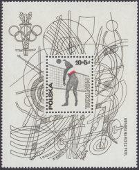 XXI Igrzyska Olimpijskie w Montrealu - Blok 54