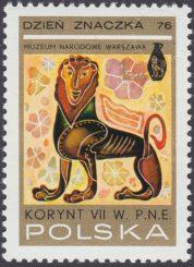 Dzień Znaczka - malowidła z waz korynckich - 2314