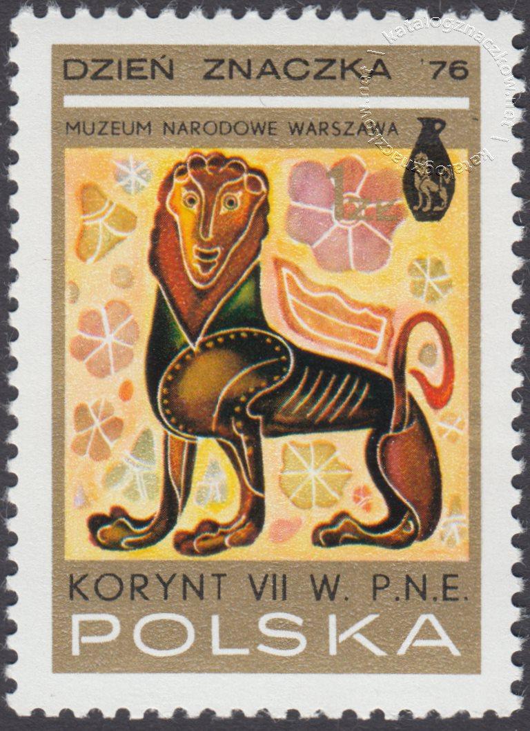 Dzień Znaczka – malowidła z waz korynckich znaczek nr 2314