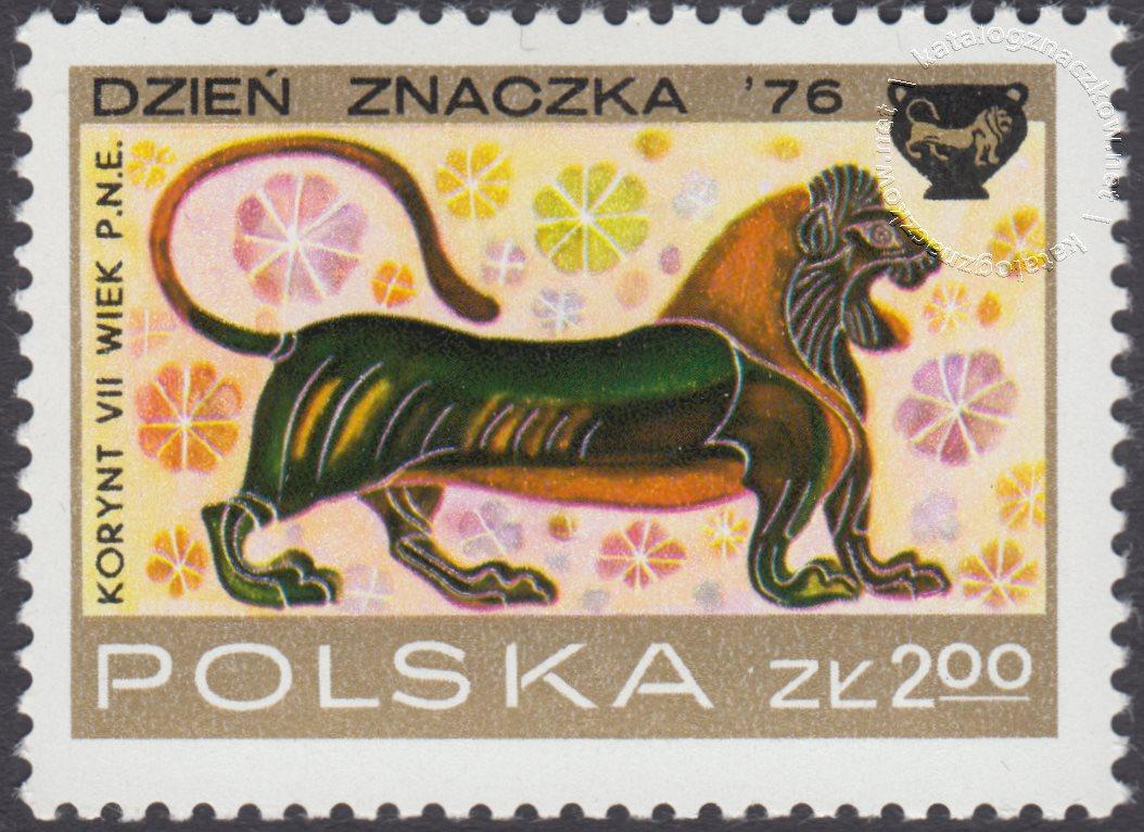 Dzień Znaczka – malowidła z waz korynckich znaczek nr 2316