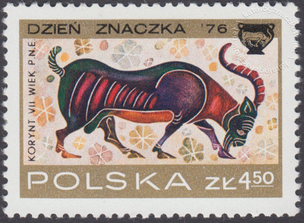 Dzień Znaczka – malowidła z waz korynckich znaczek nr 2318