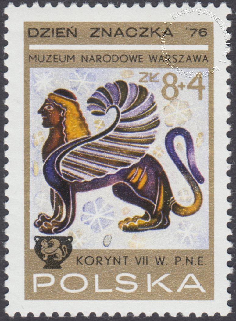 Dzień Znaczka – malowidła z waz korynckich znaczek nr 2319