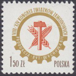 VII/XIV Kongres Związków Zawodowych - 2325