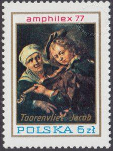 Światowa Wystawa Filatelistyczna Anphilex 77 - 2361