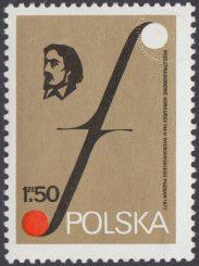 Międzynarodowe konkursy: Lutniczy i Skrzypcowy im.Henryka Wieniawskiego - 2368