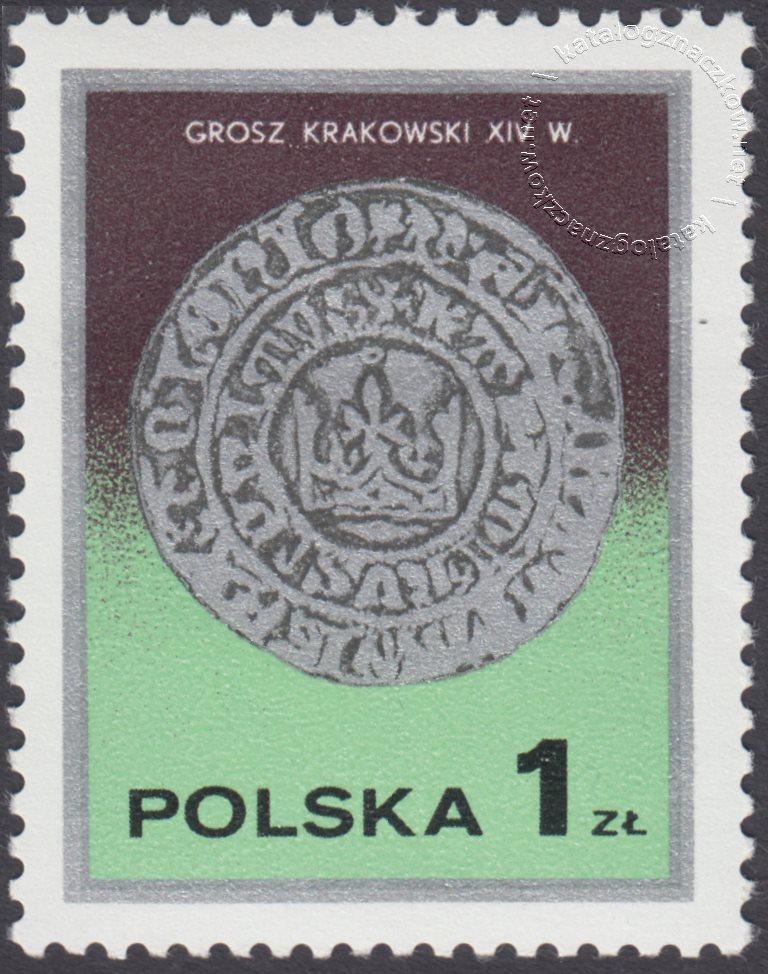Dzień znaczka – monety polskie znaczek nr 2379