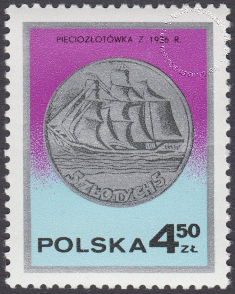 Dzień znaczka – monety polskie znaczek nr 2382