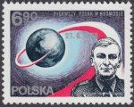 Pierwszy Polak w Kosmosie - Interkosmos - 2417