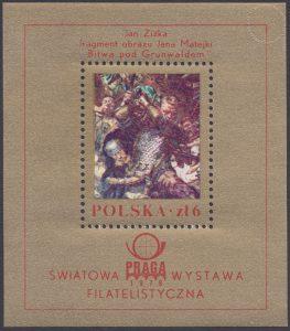 Światowa Wystawa Filatelistyczna Praga 1978 - Blok 60